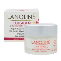 Lanoline Collagen With Vitamin C Night Recovery Cream
