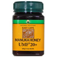 East Cape Manuka Honey Certified UMF 20+ Large size