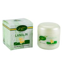 Jean Charles Australian Lanolin Night Cream with Royal Jelly