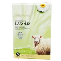 Wild Ferns Lanolin Face Mask