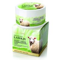 Wild Ferns Lanolin Night Cream Combination/Oily