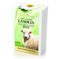 Wild Ferns Lanolin Pure and Delicate Soap