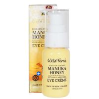 Wild Ferns Eye Creme